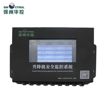 Construction Hoist Safety Monitoring System